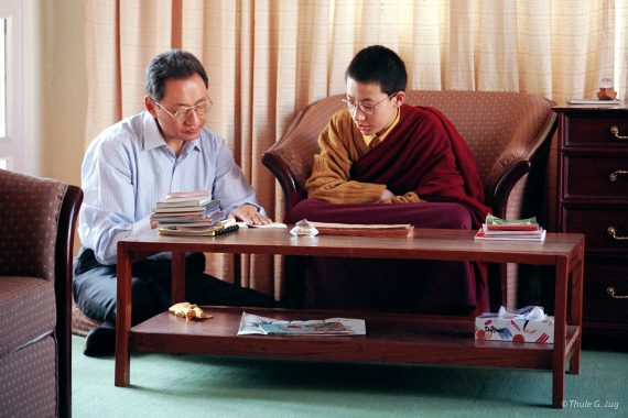 Thaye Dorje, His Holiness the 17th Gyalwa Karmapa, with his tutor Topga Rinpoche in 1995