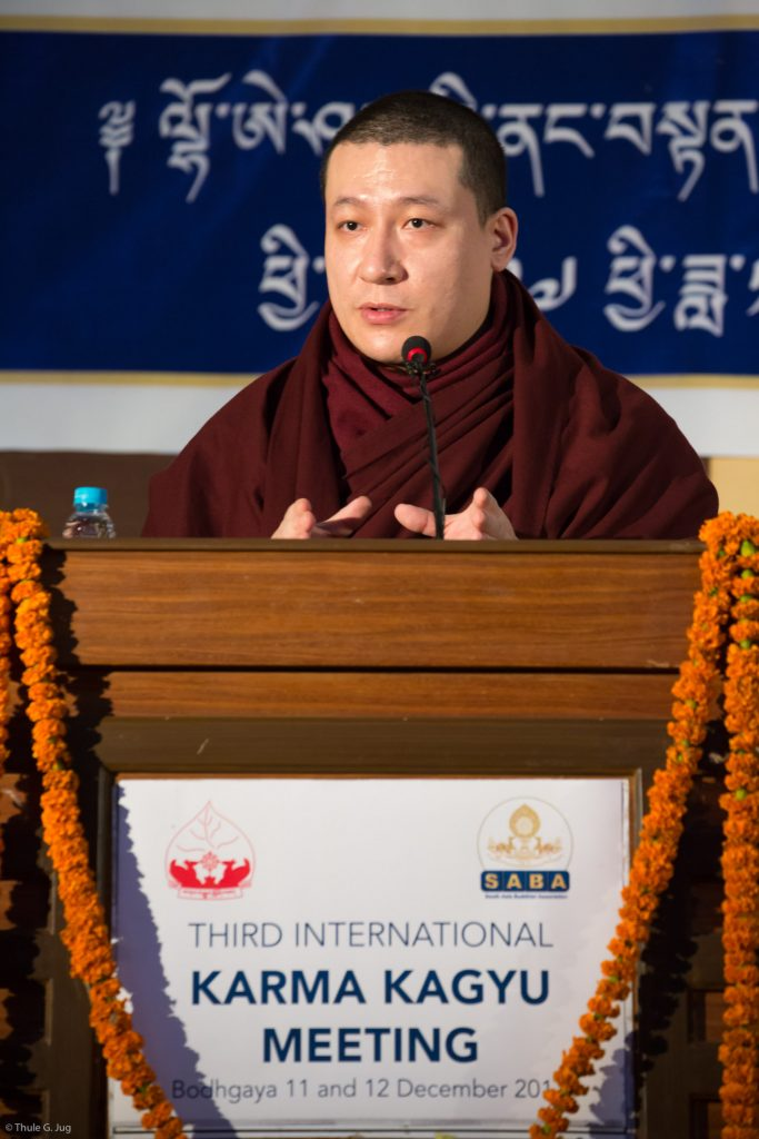 Concluding speech by HH Gyalwa Karmapa